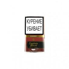 Табак сигаретный капитан блек (Captain Black) вишня 30 гр