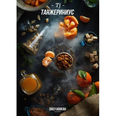 Купить Табак кальянный дейли хука танжериниус 40 гр  в Уфе в магазине Tabakos
