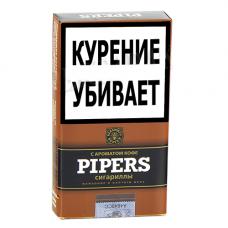Сигариллы пайперс (Pipers) кофе 20 шт