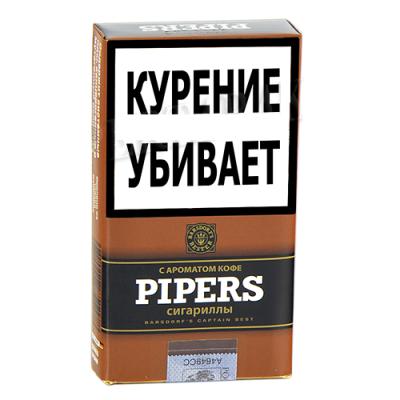 Купить Сигариллы пайперс кофе 20 шт в Уфе в магазине Tabakos