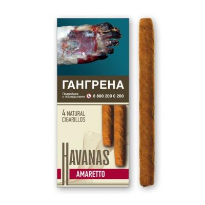 Купить Сигариллы гавана (havanas) амаретто в Уфе в магазине Tabakos