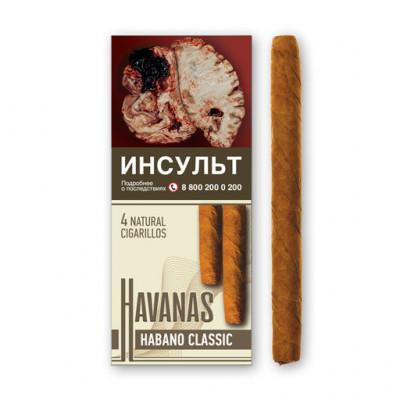 Купить Сигариллы гавана (havanas) классик в Уфе в магазине Tabakos
