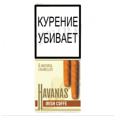 Сигариллы гавана (havanas) ирландский кофе