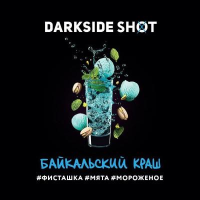 Купить Табак кальянный дарксайд (Darkside shot) байкальский краш 30 г в Уфе в магазине Tabakos