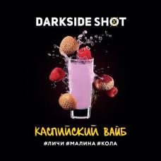 Табак кальянный дарксайд (Darkside) каспийская вайб 30 г