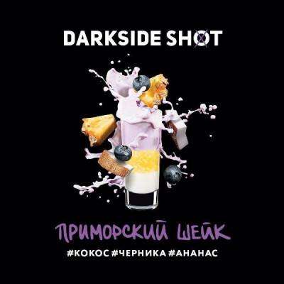 Купить Табак кальянный дарксайд (Darkside shot) приморский шейк 30 г в Уфе в магазине Tabakos