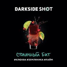 Табак кальянный дарксайд (Darkside) столичный бит 30 г