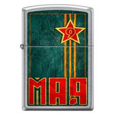 Зажигалка зиппо 9 мая серебристая матовая 207