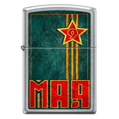 Купить Зажигалка зиппо 9 мая серебристая матовая 207 в Уфе в магазине Tabakos