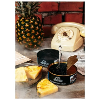 Купить Табак кальянный северный авторитетный ананас 25гр в Уфе в магазине Tabakos
