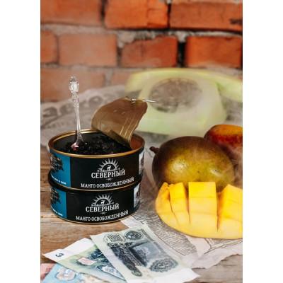 Купить Табак кальянный северный манго освобождённый 25гр в Уфе в магазине Tabakos