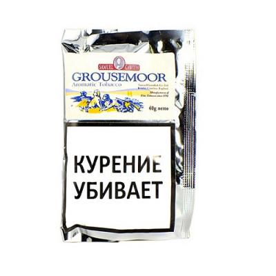 Купить Табак трубочный самуэль гавив груземур кисет 40 гр. в Уфе в магазине Tabakos