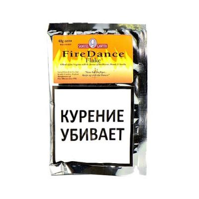 Купить Табак трубочный самуэль гавив файрдэнс флэйк кисет 40 гр. в Уфе в магазине Tabakos