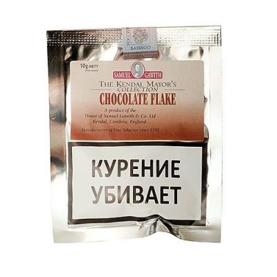 Купить Табак трубочный самуэль гевит (Samuel Gawith) шоколадный флейк (chokolate flake) кисет 40 гр. в Уфе в магазине Tabakos
