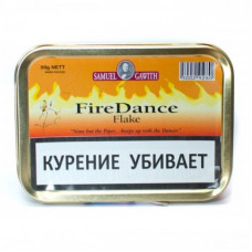 Табак трубочный самуэль гевит (Samuel Gawith) Fire Dance огненый танец флейк ж\б 50 гр.