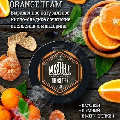Купить Табак кальянный маст хев (must huve) оранжевая команда 25 гр в Уфе в магазине Tabakos