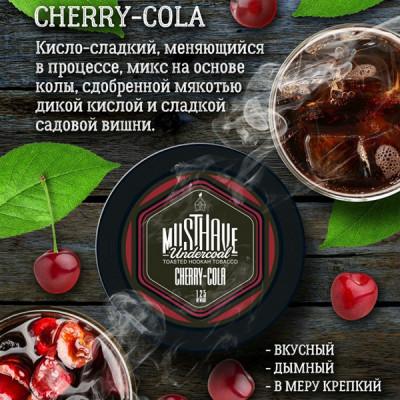 Купить Табак кальянный маст хев (must have) вишневая кола 25 гр в Уфе в магазине Tabakos