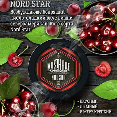 Купить Табак кальянный маст хев (must huve) северная звезда 25 гр в Уфе в магазине Tabakos