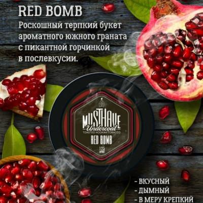Купить Табак кальянный маст хев (must have) красная бомба 25 гр в Уфе в магазине Tabakos