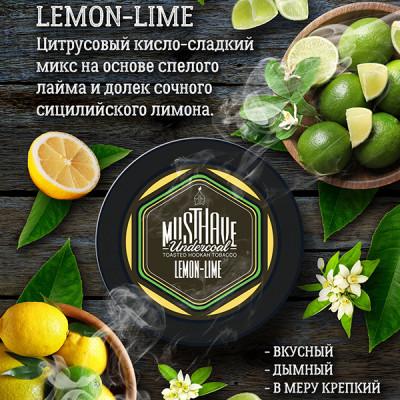 Купить Табак кальянный маст хев (must huve) лимон и лайм 25 гр в Уфе в магазине Tabakos