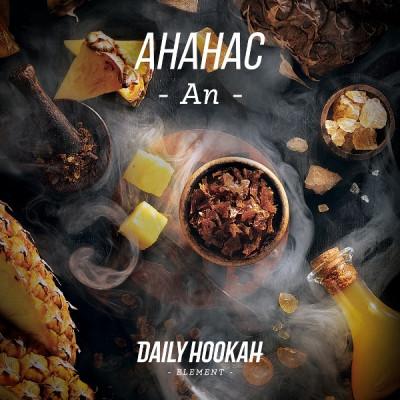 Купить Табак кальянный дейли хука (Daily Hookah) ананас 60 гр в Уфе в магазине Tabakos