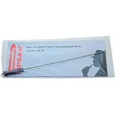 Ерши для трубок пипсан (pipsan) многоразовые (19 см)