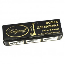 Фольга для кальяна премиум табак рулон 25 м