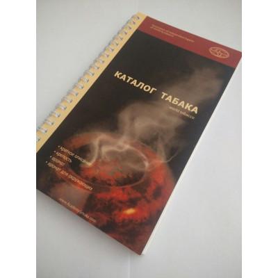 Каталог курительных табаков