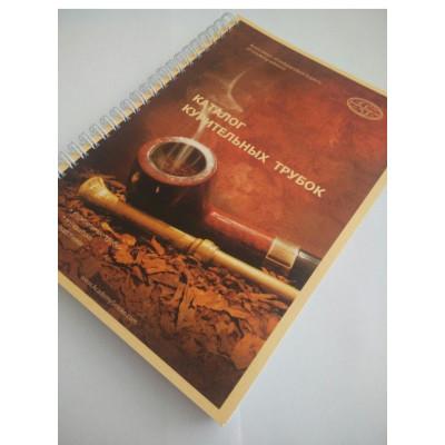 Купить Каталог курительных трубок в Уфе в магазине Tabakos