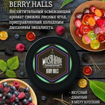 Купить Табак кальянный маст хев (must have) ягодные леденцы 25 гр в Уфе в магазине Tabakos