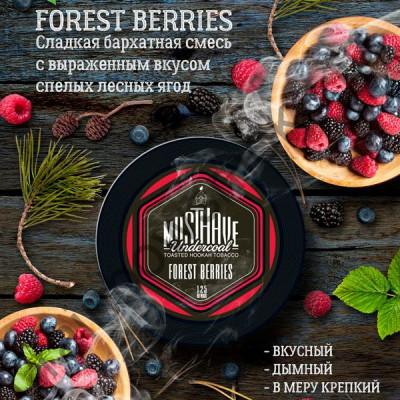 Купить Табак кальянный маст хев (must have) лесная ягода 25 гр в Уфе в магазине Tabakos