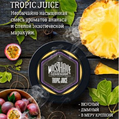 Купить Табак кальянный маст хев (must huve) тропический сок 25 гр в Уфе в магазине Tabakos
