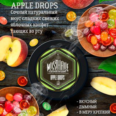 Купить Табак кальянный маст хев (must have) яблочная карамель 25 гр в Уфе в магазине Tabakos