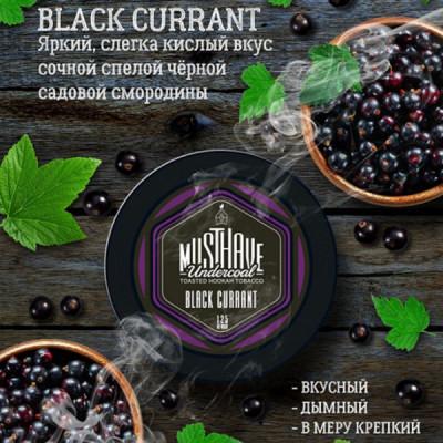 Купить Табак кальянный маст хев (must huve) черная смородина 25 гр в Уфе в магазине Tabakos
