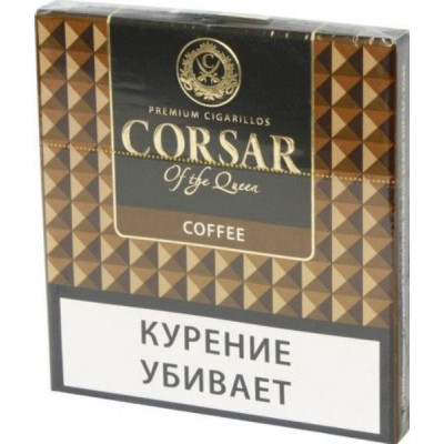Сигариллы королевский корсар кофе 10 шт