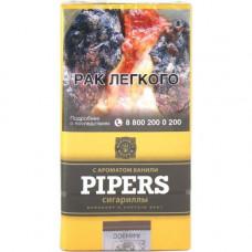 Сигариллы пайперс (Pipers) ванилла 20 шт