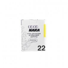 Уголь кокосовый коко нара (Coco Nara) 24 шт