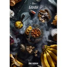 Табак кальянный дейли хука (Daily Hookah) банан 40 гр