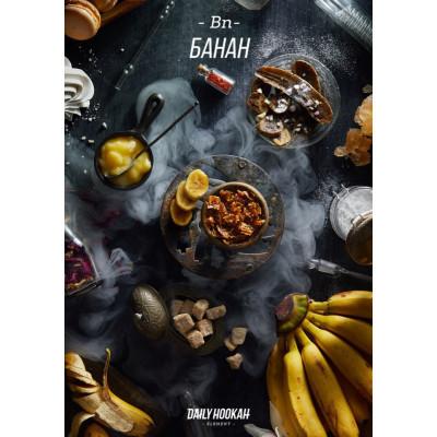 Купить Табак кальянный дейли хука (Daily Hookah) банан 60 гр в Уфе в магазине Tabakos