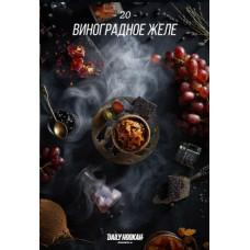 Табак кальянный дейли хука (Daily Hookah) виноградное желе №20 40 гр