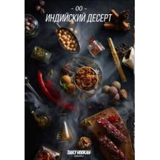 Табак кальянный дейли хука (Daily Hookah) индийский десерт №00 60 гр