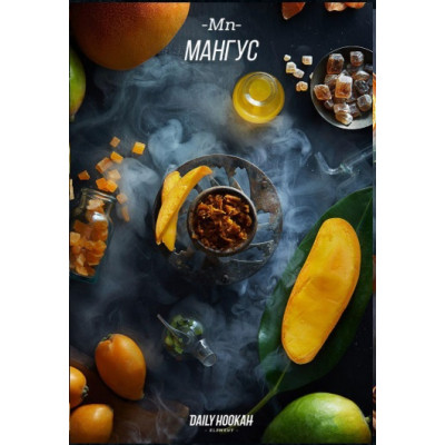 Купить Табак кальянный дейли хука мангус 40 гр  в Уфе в магазине Tabakos