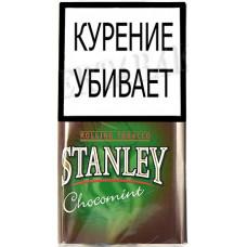 Табак сигаретный стенли (STANLEY) шоколад с мятой