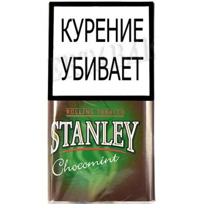 Купить Табак сигаретный стенли (Stanly) шоколад с мятой (30 гр) в Уфе в магазине Tabakos