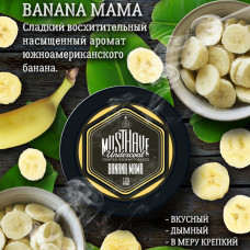 Табак кальянный маст хев (must have) банана мама 25 гр