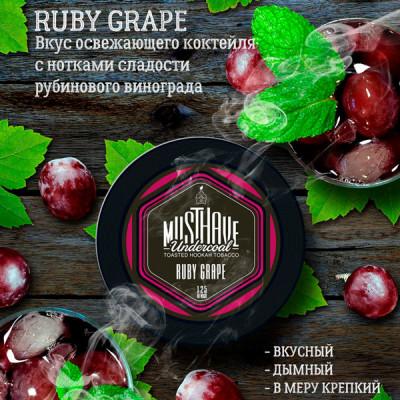 Купить Табак кальянный маст хев (must huve) рубиновый виноград 25 гр в Уфе в магазине Tabakos