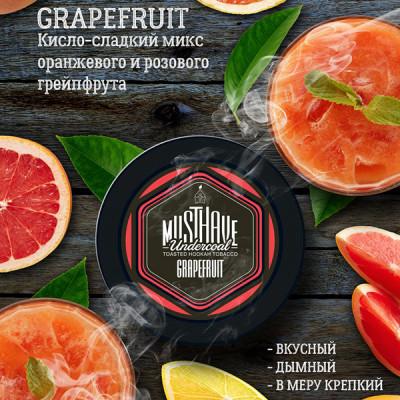 Купить Табак кальянный маст хев (must have) грейпфрут 25 гр в Уфе в магазине Tabakos