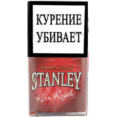 Табак сигаретный стенли (Stanly) кир роял (30 гр)