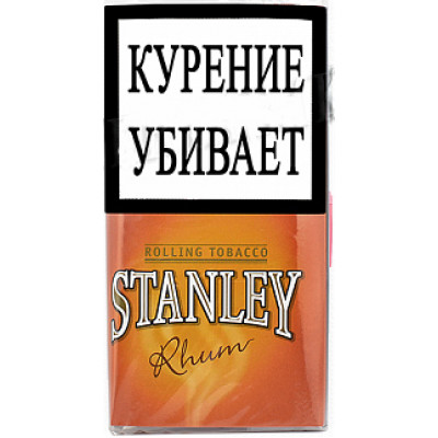 Купить Табак сигаретный стенли (Stanly) ром (30 гр) в Уфе в магазине Tabakos