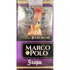 Сигариллы Марко Поло (Marco Polo) виноград